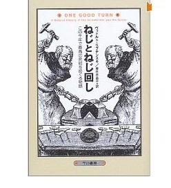 20110419_book2_3