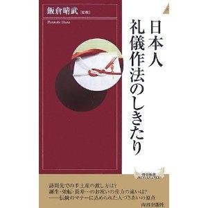20110422_book1
