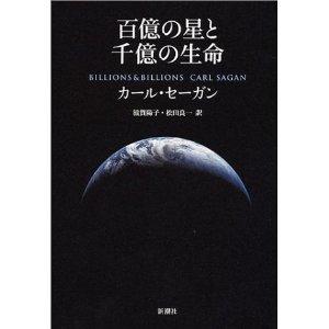 20110505_book1_3