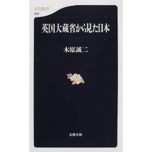 20110507_book1