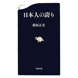 20110513_book1
