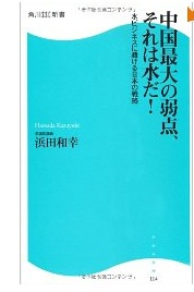 20110601_book1_2