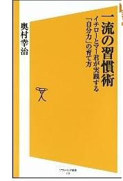 20110602_book1