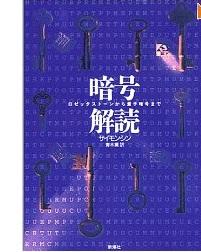 20110616_book1