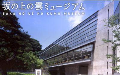 20110617_museum