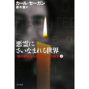 20110624_book2