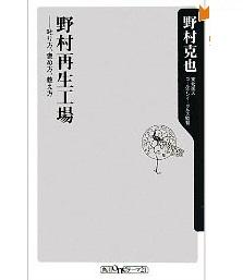 20110626_book2_2