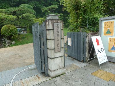 20110701_sakanoue1