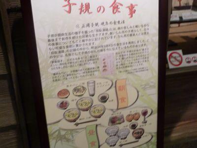 20110701_sakanoue4