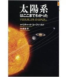 20110702_book1