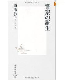 20110702_book2
