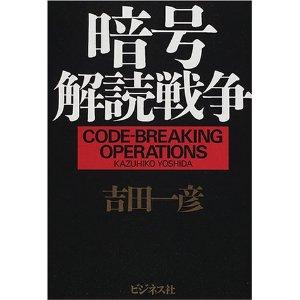 20110707_book1