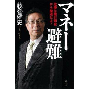 20110713_book1_2