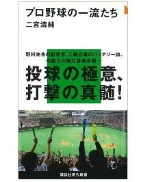 20110724_book1