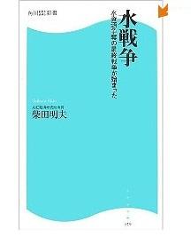 20110728_book2