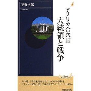 20110728_book1