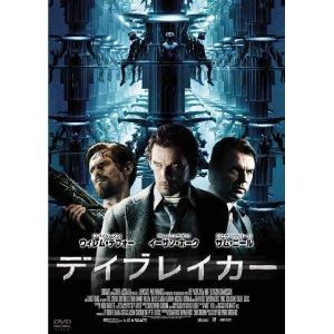 20110801_movie1_5