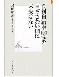 20110803_book1