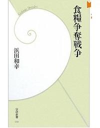 20110803_book2