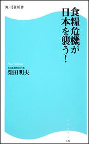 20110803_book3