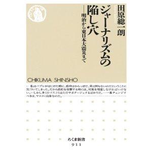 20110804_book1