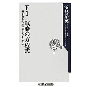 20110804_book2