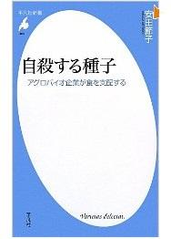 20110804_book3