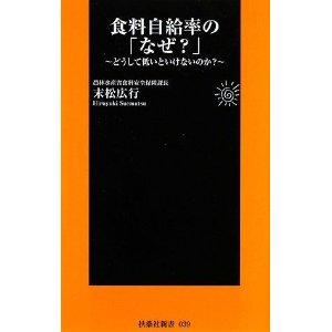20110806_book1