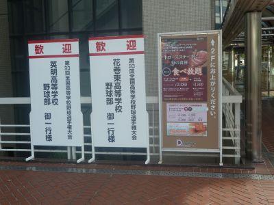 20110806_hi