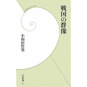20110811_book1