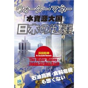 20110811_book2