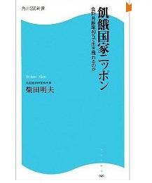 20110811_book3