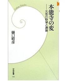 20110813_book1