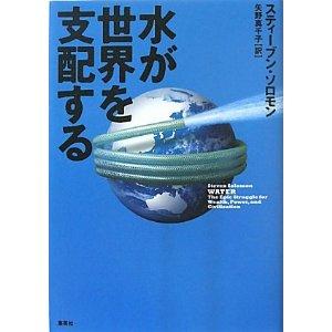 20110826_book1