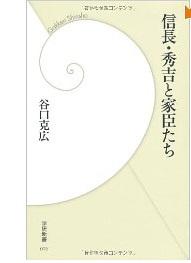 20110829_book2
