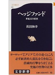 20110829_book3