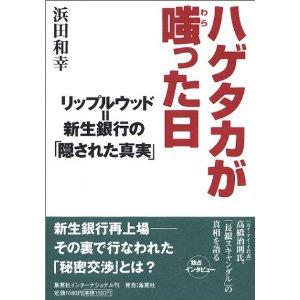 20110831_book