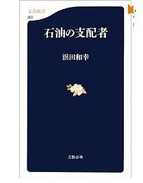 20110925_book