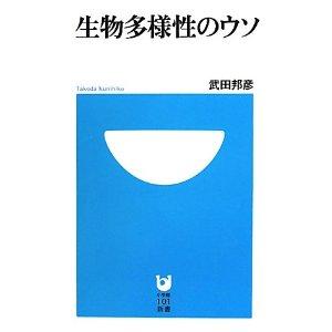 20110926_book1