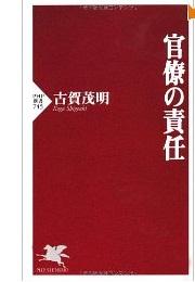 20110930_book1