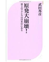 20111006_book1