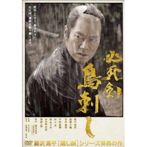 20111006_movie