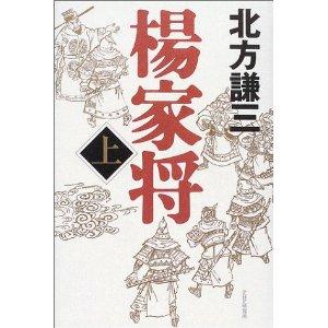 20111016_book1