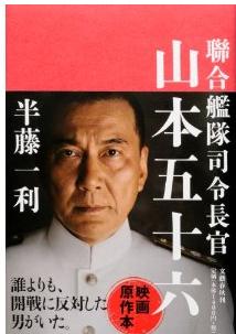 20111202_book1_2