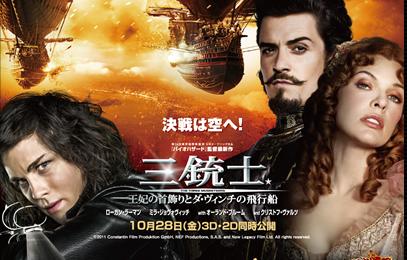 20111202_movie2_3