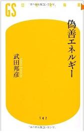 20111202_book2