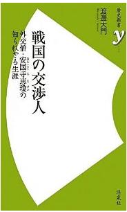 20111209_book3