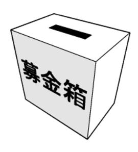 20111210_box