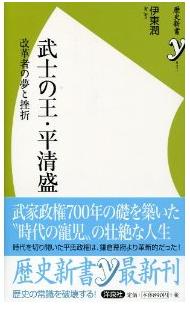 20111211_book4_2