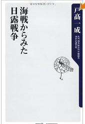 20111221_book_3